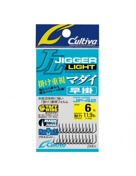 cultiva_jigger_light_jf-42_bolsa_16575