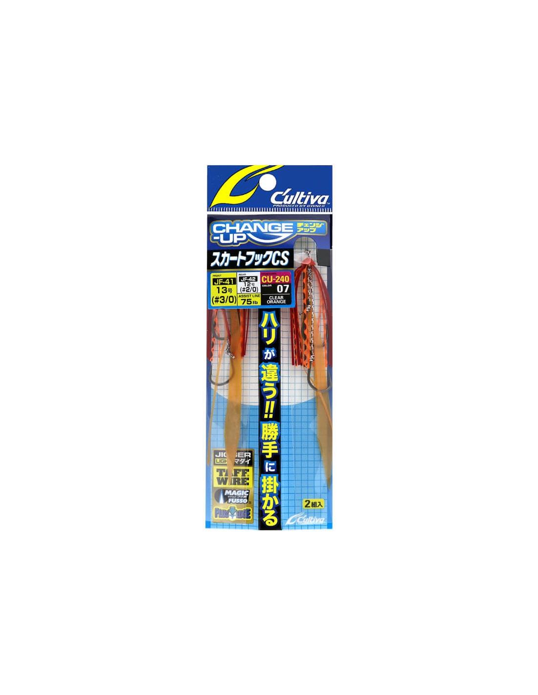 Tai Rubber Cultiva Skirt Hook CU-240 13217