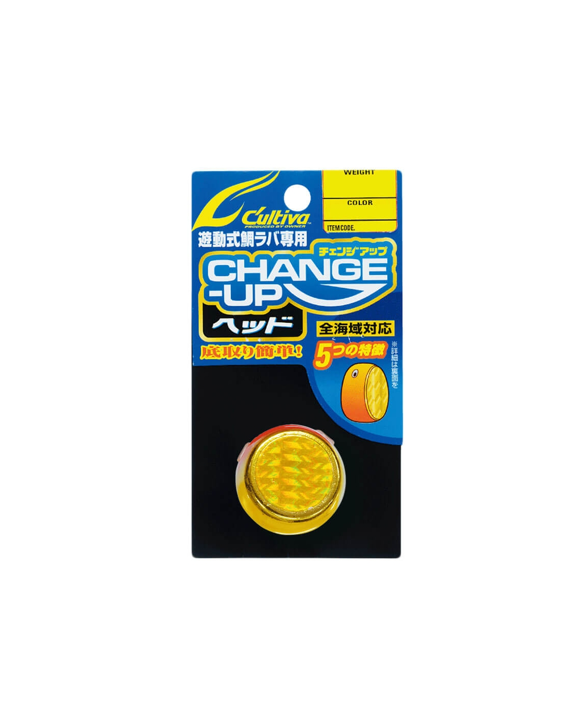 Cultiva Change-up Head 80gr CU-080 31966