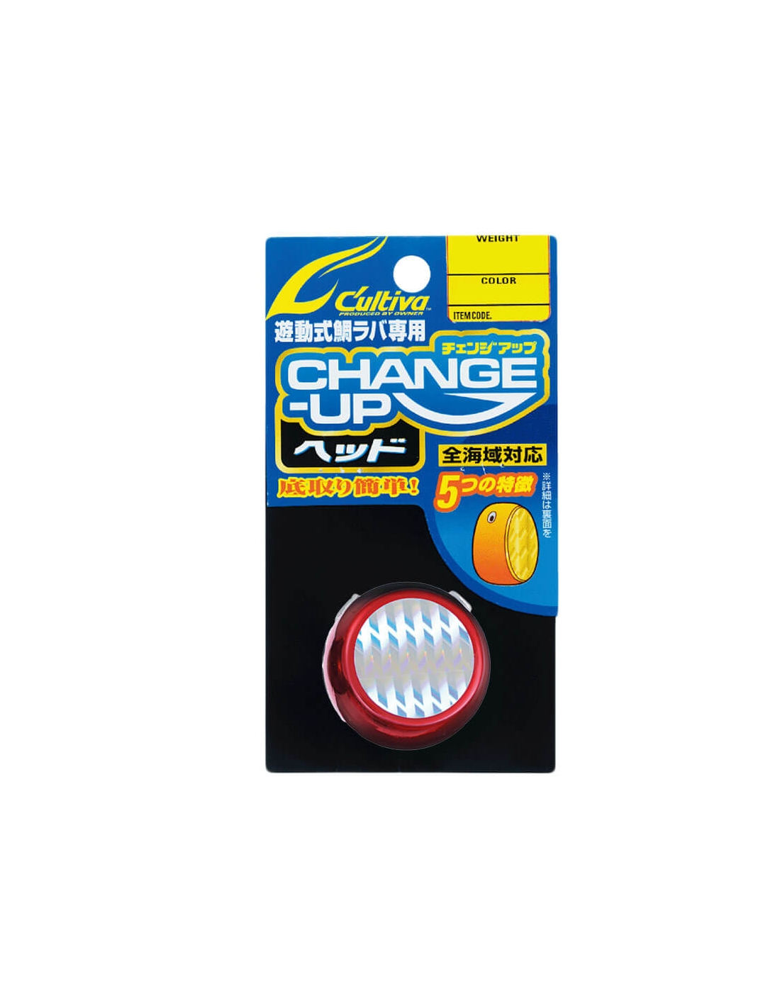 Cultiva Change-Up Head 45gr CU-045 31964