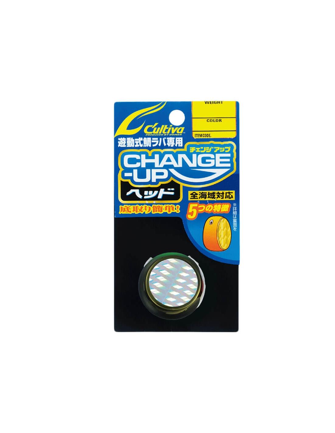 Cultiva Change-Up Head 35gr CU-035 31963