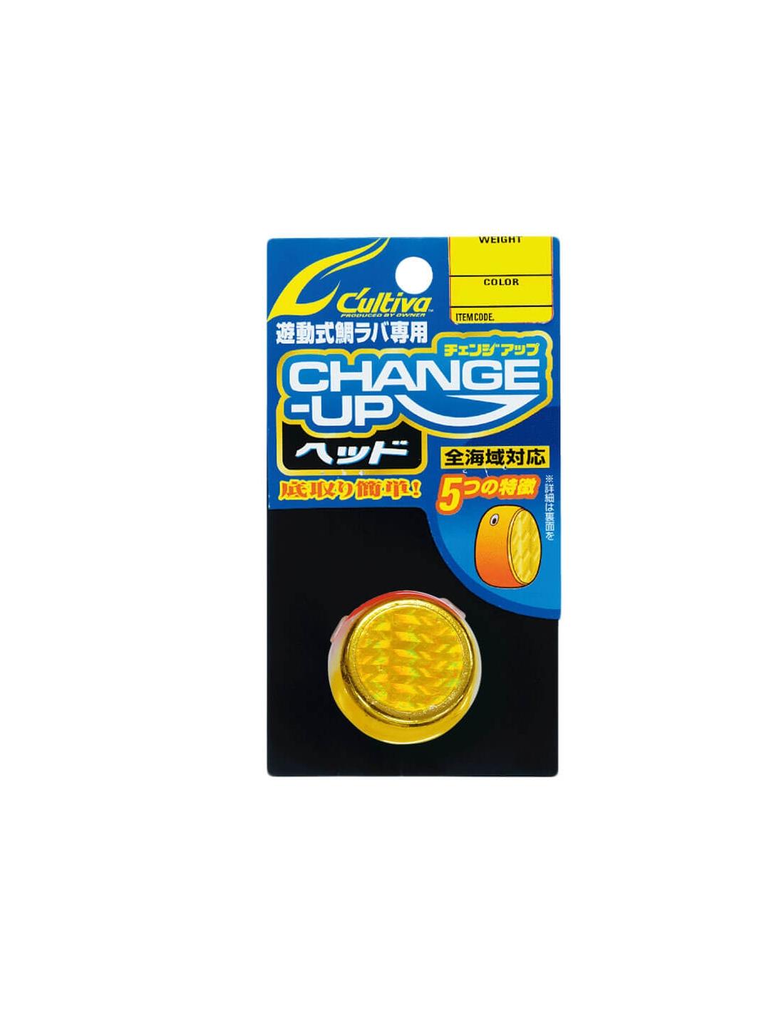 Cultiva Change-up Head 150gr CU-0150 31969