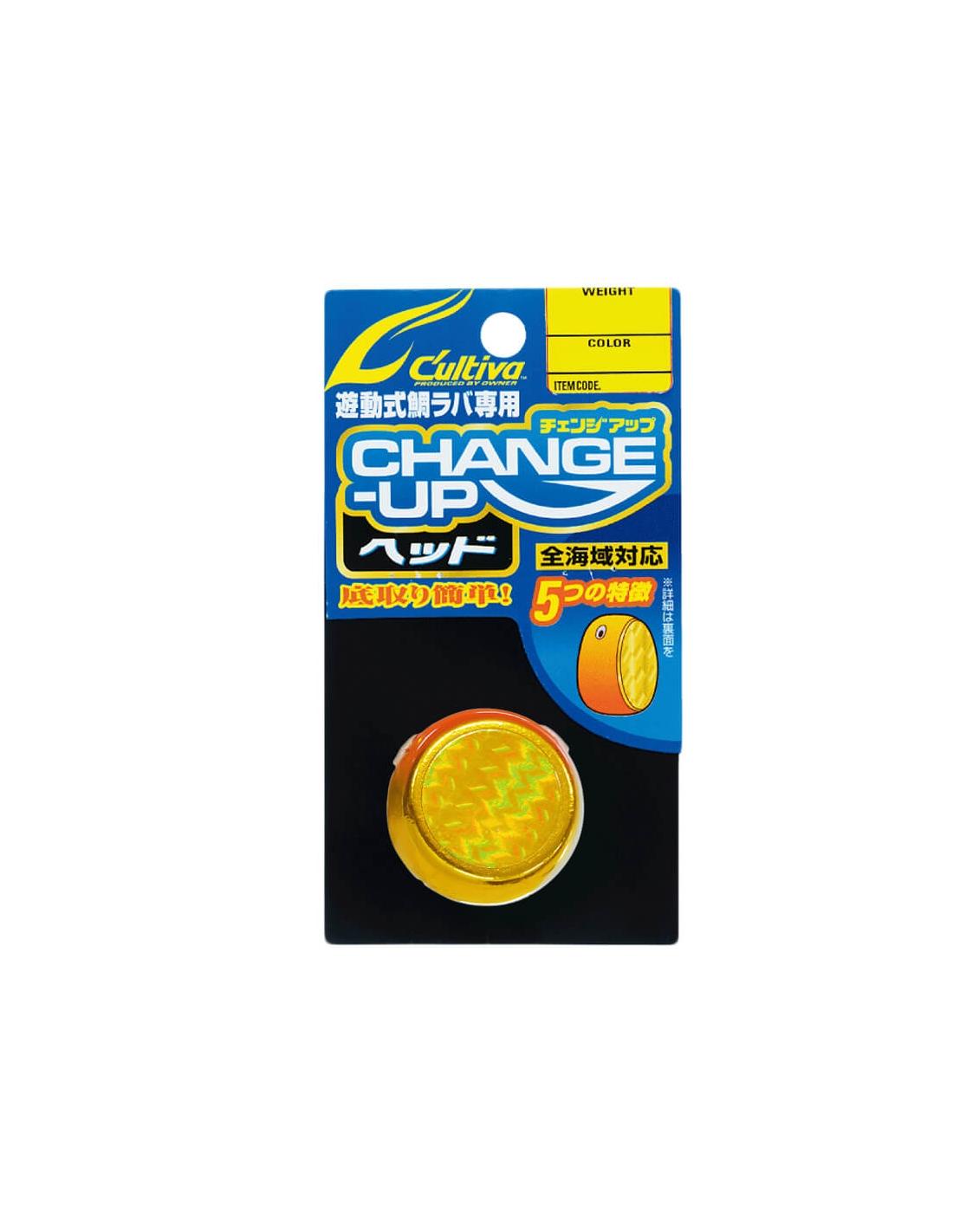 Cultiva Change-up Head 100gr CU-0100 31967